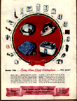 Westinghouse Roaster Ad -- 1947
