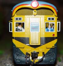 Boxcab unit for Super Chief 1 Front